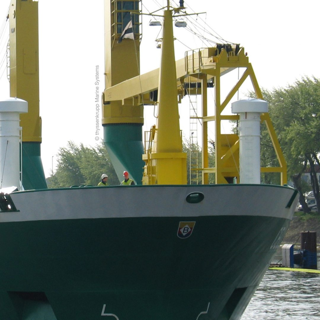 SchIBZ – Schiffsintegration Brennstoffzelle